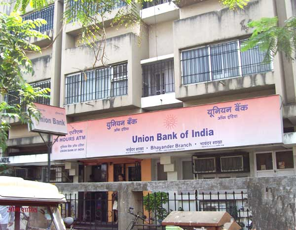 Union Bank of India Bhayander